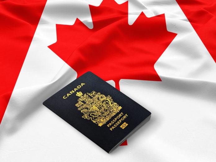 روشی جدید برای اطلاع از وضعیت درخواست شهروندی